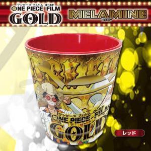 ワンピース グッズ ONE PIECE FILM GOLD メラミン レッド 映画 フィルムゴールド 食器 コップ カップ ten-ten-store