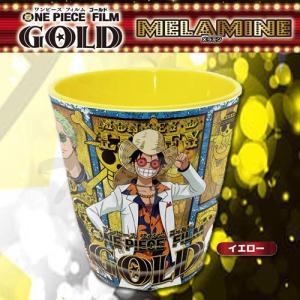 ワンピース グッズ ONE PIECE FILM GOLD メラミン イエロー 映画 ワンピース ゴールド 食器 コップ カップ ten-ten-store