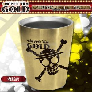 ワンピース グッズ ONE PIECE FILM GOLD 真空ステンレスタンブラー 海賊旗 映画 フィルムゴールド 食器 コップ ten-ten-store