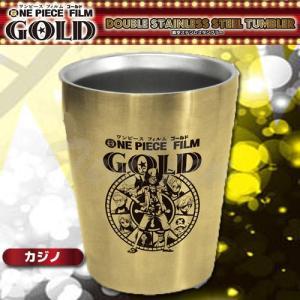ワンピース グッズ ONE PIECE FILM GOLD 真空ステンレスタンブラー カジノ 映画 フィルムゴールド 食器 コップ ten-ten-store