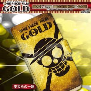 ワンピース グッズ ONE PIECE FILM GOLD 手帳型スマートフォンケース (マルチタイ...