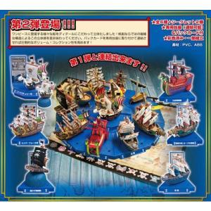 ワンピース グッズ 海賊船 Super Ship スーパーシップコレクション パート2|ten-ten-store