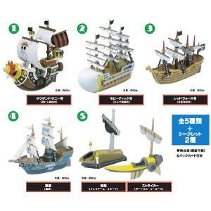 ワンピース Super Ship コレクション 10個入りBOX 海賊船  麦わら 赤髪 白ひげ エースなど スパーシップ|ten-ten-store