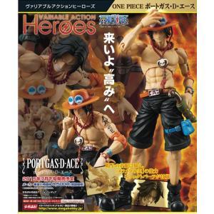 ワンピース フィギュア ヴァリアブルアクションヒーローズ ポートガス・D・エース ONE PIECE|ten-ten-store|06