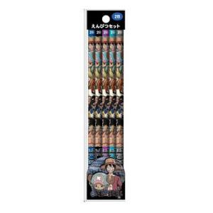 ワンピース グッズ えんぴつ5本セット 2B クールブラックシリーズ 鉛筆|ten-ten-store