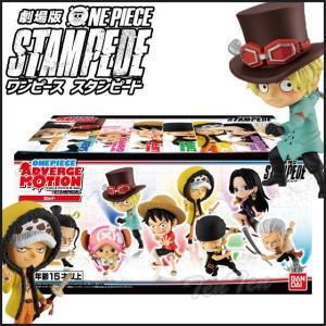 ワンピース フィギュア 劇場版 ONE PIECE STAMPEDE ワンピース ADVERGE M...