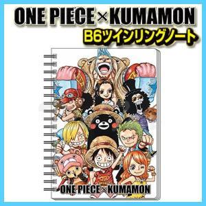 ワンピース×くまモン グッズ B6ツインリングノート 文具 ONE PIECE×KUMAMON|ten-ten-store