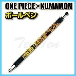 ワンピース×くまモン グッズ ボールペン 文具 ONE PIECE×KUMAMON|ten-ten-store