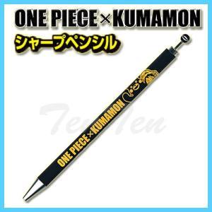ワンピース×くまモン グッズ シャープペンシル 文具 ONE PIECE×KUMAMON|ten-ten-store