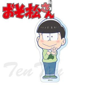 おそ松さん グッズ デカキーホルダー パーカーズVer. チョロ松 100円メール便配送 ten-ten-store