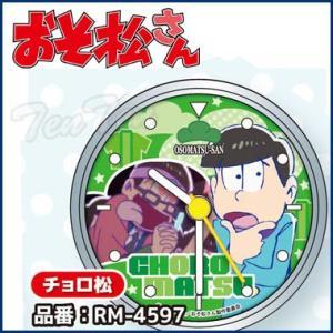 おそ松さん 缶クロック チョロ松 置時計 おそ松さんグッズ ten-ten-store