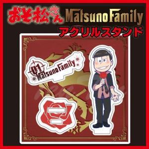 おそ松さん グッズ MatsunoFamily アクリルスタンド おそ松|ten-ten-store