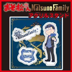 おそ松さん グッズ MatsunoFamily アクリルスタンド カラ松|ten-ten-store