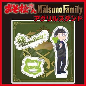 おそ松さん グッズ MatsunoFamily アクリルスタンド チョロ松|ten-ten-store