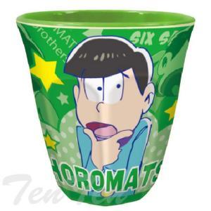 おそ松さん グッズ メラミンカップ チョロ松 食器 コップ 即納品 ten-ten-store