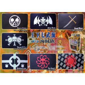 ONE PIECE ワンピース 海賊旗 グッズ 王下七武海 ハンコック/ジンベエ/黒ひげ/ドフラミンゴ