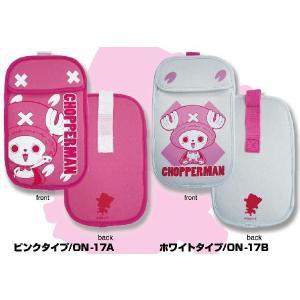 ワンピース グッズ チョッパーマン ポータブルゲームジャケット ピンク/ホワイト PSP/PSP go対応|ten-ten-store