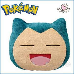 ポケットモンスター サン&ムーン ほっこりいやされ でっかいカビゴン フェイスクッション A 約38cm ポケモン Pokemon グッズ|ten-ten-store