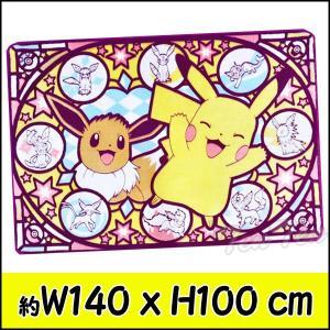 ポケットモンスター プレミアム もこもこ ブランケット Pokemon ポケモン 膝掛け毛布|ten-ten-store