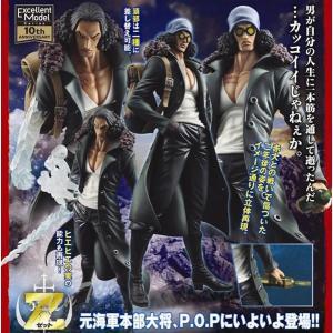 ワンピース フィギュア POP ワンピース フィギュア 青雉 クザン EDITIONーZ|ten-ten-store|05