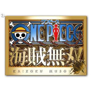ワンピース 海賊無双 TREASURE BOX PS3 ゲームソフト|ten-ten-store