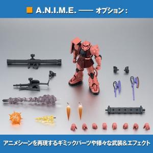 機動戦士ガンダム ROBOT魂 SIDE MS MS-06S シャア専用ザク ver. A.N.I.M.E. ロボット魂 バンダイ|ten-ten-store|03