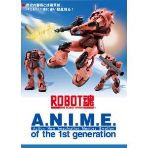 機動戦士ガンダム ROBOT魂 SIDE MS MS-06S シャア専用ザク ver. A.N.I.M.E. ロボット魂 バンダイ|ten-ten-store|04