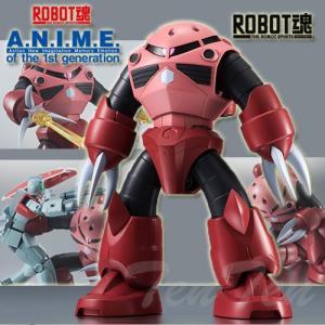 機動戦士ガンダム ROBOT魂 SIDE MS MSM-07S シャア専用ズゴック ver. A.N.I.M.E. ロボット魂 バンダイ|ten-ten-store