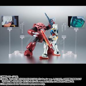 機動戦士ガンダム ROBOT魂 SIDE MS MSM-07S シャア専用ズゴック ver. A.N.I.M.E. ロボット魂 バンダイ|ten-ten-store|04