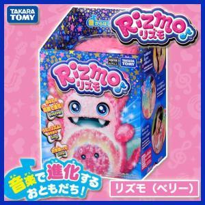 Rizmo リズモ(ベリー) 音楽で進化するおともだち♪ サプライズトイ タカラトミー 贈り物・プレゼントに 女の子向け 室内おもちゃ|ten-ten-store