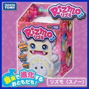 Rizmo リズモ(スノー) 音楽で進化するおともだち♪ サプライズトイ タカラトミー 贈り物プレゼントに 女の子向け 室内おもちゃ 玩具|ten-ten-store
