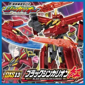 新幹線変形ロボ シンカリオン DXS13 ブラックシンカリオン紅 Shinca1枚入り プラレール