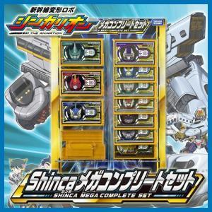 新幹線変形ロボ シンカリオン Shincaメガコンプリートセット Shinca9枚入 プラレール 贈り物やプレゼントに