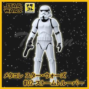 メタコレ スター・ウォーズ #02 ストームトルーパー ミニフィギュア スターウォーズ STAR WARS|ten-ten-store