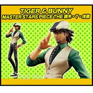 TIGER&BUNNY MASTER STARS PIECE THE 鏑木・T・虎徹 フィギュア タイバニ|ten-ten-store