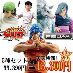 トリコ フィギュア FIGUAX Vol.1-5 全5種セット トリコ ココ サニー 小松 テリー|ten-ten-store