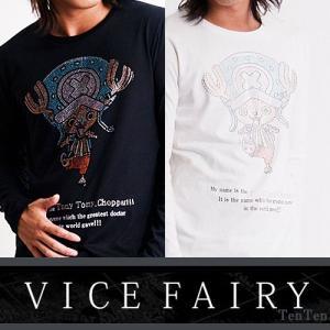ワンピース フルデコレーション ロングTシャツ チョッパー ONE PIECE x VICE FAIRY 【ヴァイスフェアリー メンズ 渋谷109 MEN'S 】|ten-ten-store