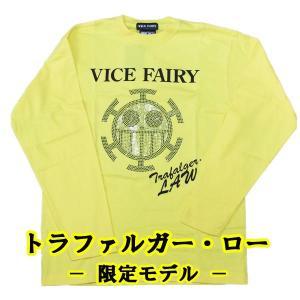 ワンピース Tシャツ ロー ラインストーン ブランドTシャツ イエロー 長袖|ten-ten-store
