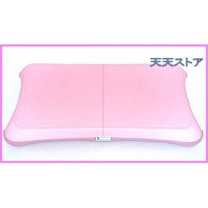 【送料150円】 Wii バランスボード カラフル シリコンカバー  ピンク  Wii Fitの汚れ対策に!|ten-ten-store