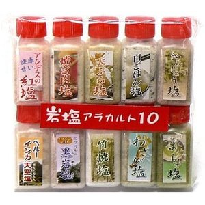 岩塩アラカルト10 -いろんな塩・お試しセット-|tenbin-do