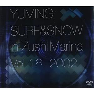 YUMING SURF & SNOW in Zushi Marina Vol.16,2002  <DVD>|tenbin-do