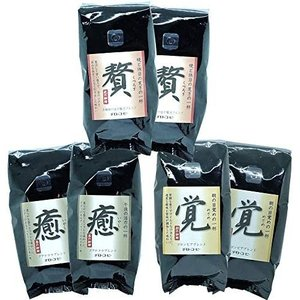 コーヒー豆 3種詰合せ贅 癒 覚 1.5kg(250g×3種×2)|tenbin-do