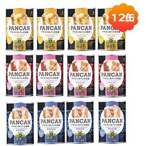 パン・アキモト PANCAN パンの缶詰め12缶セット(ブルーベリー・オレンジ・ストロベリー×各4缶...
