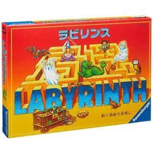 ラビリンス (Labyrinth) ボードゲーム|tenbin-do