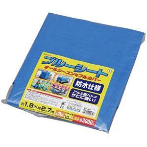 ブルーシート #3000 厚手 防水仕様 サビに強いハトメ数10 (1.8m×2.7m) tenbin-do