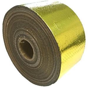 ゴールド アルミガラスクロステープ/50mm×20M/強粘着/保温 保冷 耐熱 目地 (ゴールド) tenbin-do