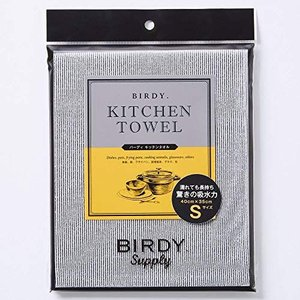 バーディサプライ(BIRDY. Supply) キッチンタオル Sサイズ(40 x 35cm) マットグレー (マットグレー Small)|tenbin-do