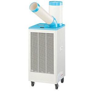 山善(YAMAZEN) 排熱ダクト付スポットエアコン(単相100V) YS492K|tenbin-do