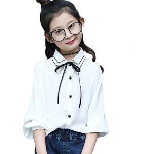 Emfay 女の子 子供服 ブラウス フォーマル 長袖 シャツ 女児スーツ 入学式 発表会 結婚式 受験 (ホワイト 160) tenbin-do