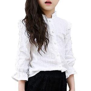 Aduni子供服 ブラウス 女の子 ブラウス 白ブラウス 無地 可愛い 長袖シャツ キッズトップス フォーマル 結婚式 (ホワイト 130) tenbin-do